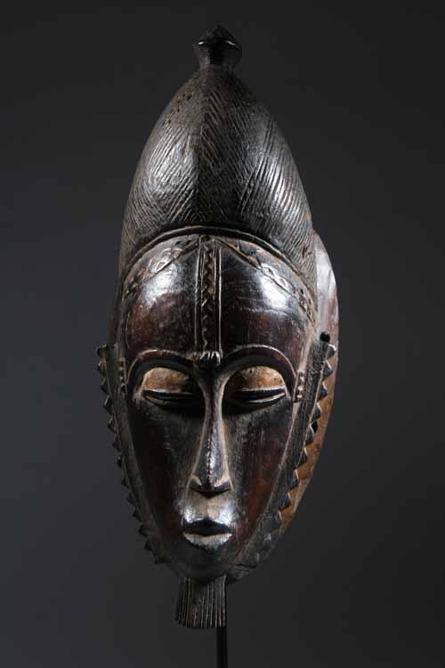 masque africain en bois d'ebene